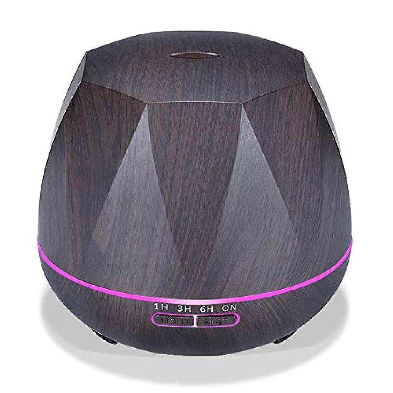 エチケット嘆願危険な木目 涼しい霧 加湿器,7 色 空気を浄化 加湿機 時間 デスクトップ 精油 ディフューザー アロマネブライザー Yoga ベッド 寮- 300ml
