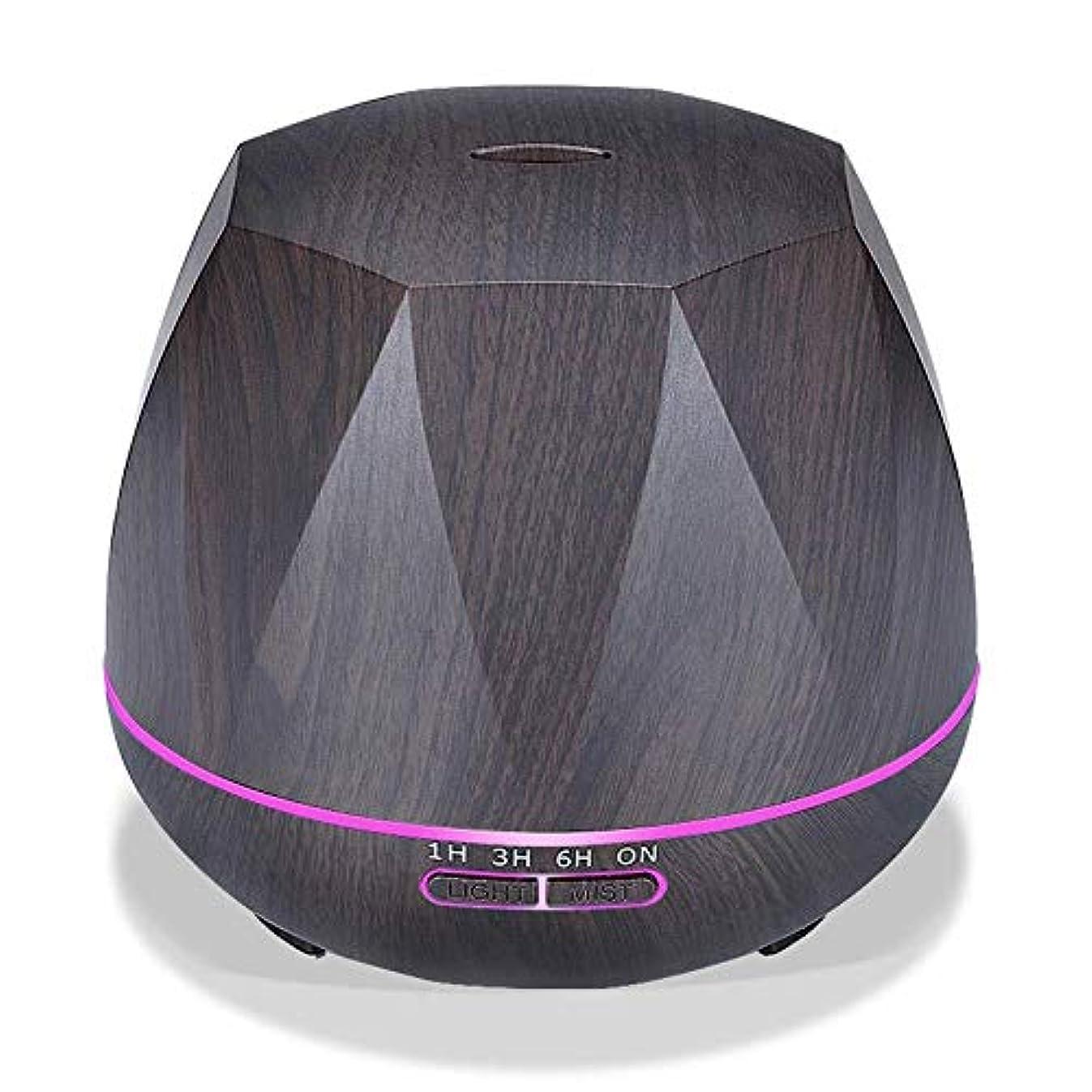 に変わる干渉スチール木目 涼しい霧 加湿器,7 色 空気を浄化 加湿機 時間 デスクトップ 精油 ディフューザー アロマネブライザー Yoga ベッド 寮- 300ml