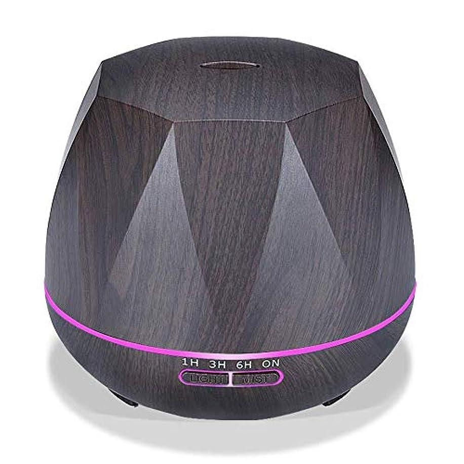 不機嫌ねばねば木目 涼しい霧 加湿器,7 色 空気を浄化 加湿機 時間 デスクトップ 精油 ディフューザー アロマネブライザー Yoga ベッド 寮- 300ml
