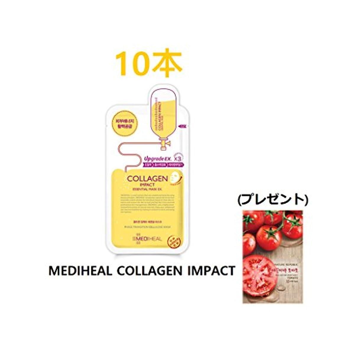 平和な水族館パラシュート(プレゼント) Mediheal Collagen Impact REX (メディヒール) エッセンシャルマスクパック10枚セット/コラーゲンインパクト/ [並行輸入品]