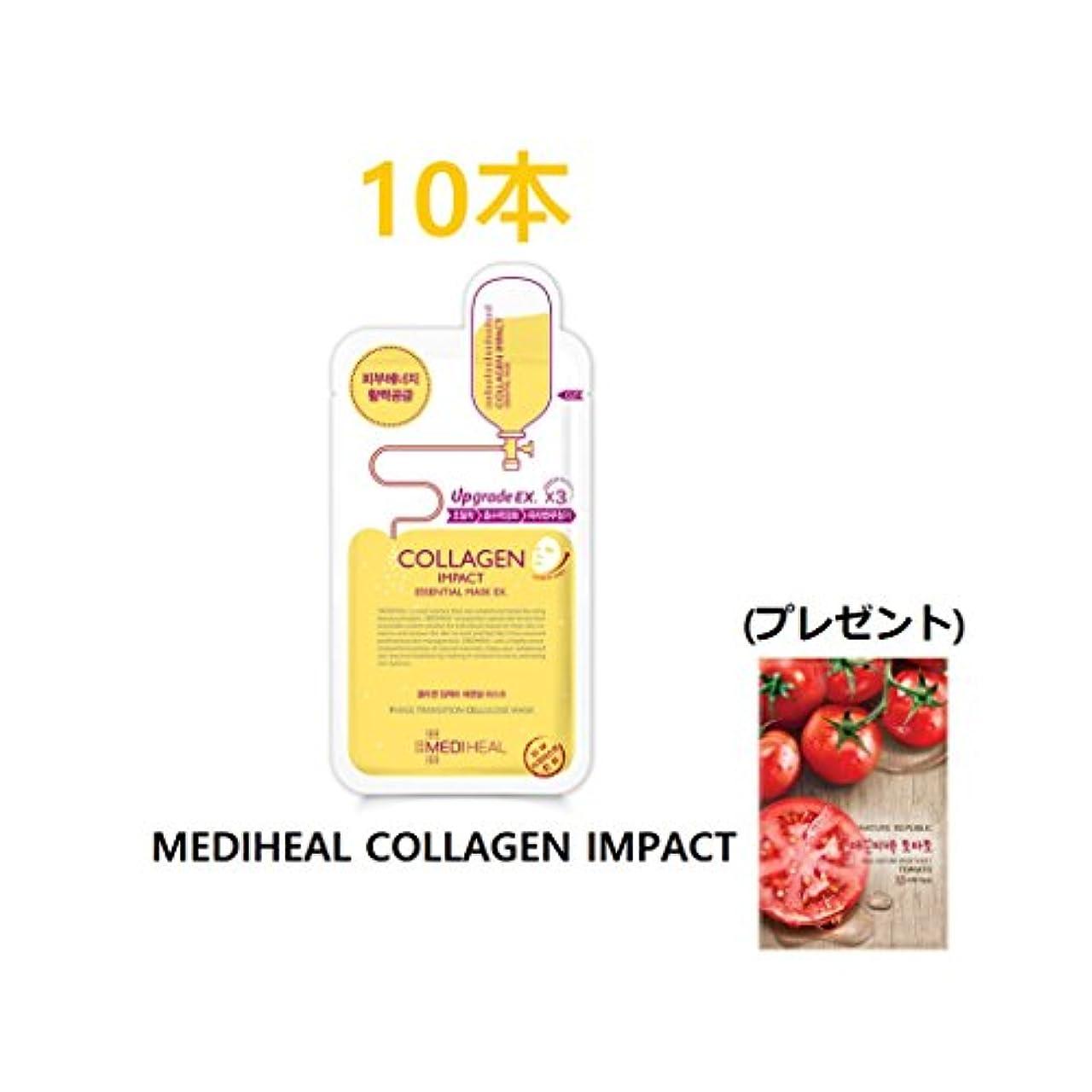 真珠のようなバレル縁石(プレゼント) Mediheal Collagen Impact REX (メディヒール) エッセンシャルマスクパック10枚セット/コラーゲンインパクト/ [並行輸入品]