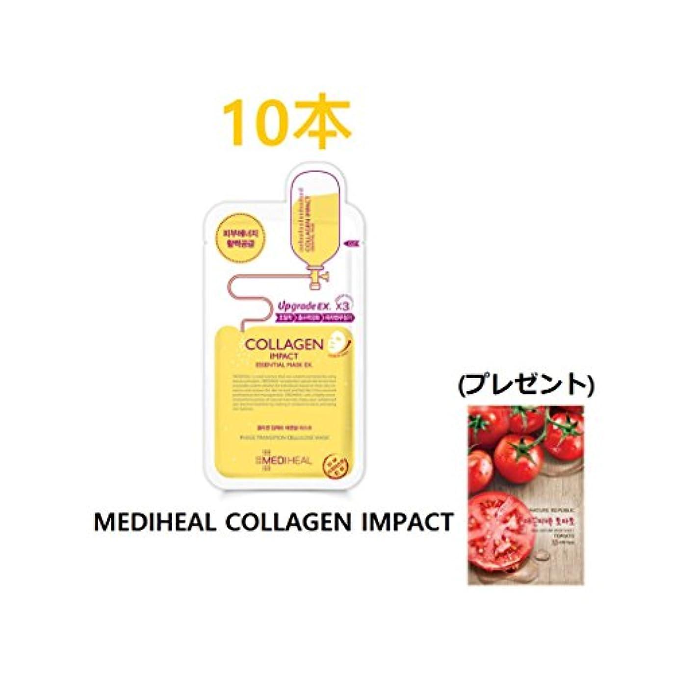 細い呼吸逆(プレゼント) Mediheal Collagen Impact REX (メディヒール) エッセンシャルマスクパック10枚セット/コラーゲンインパクト/ [並行輸入品]