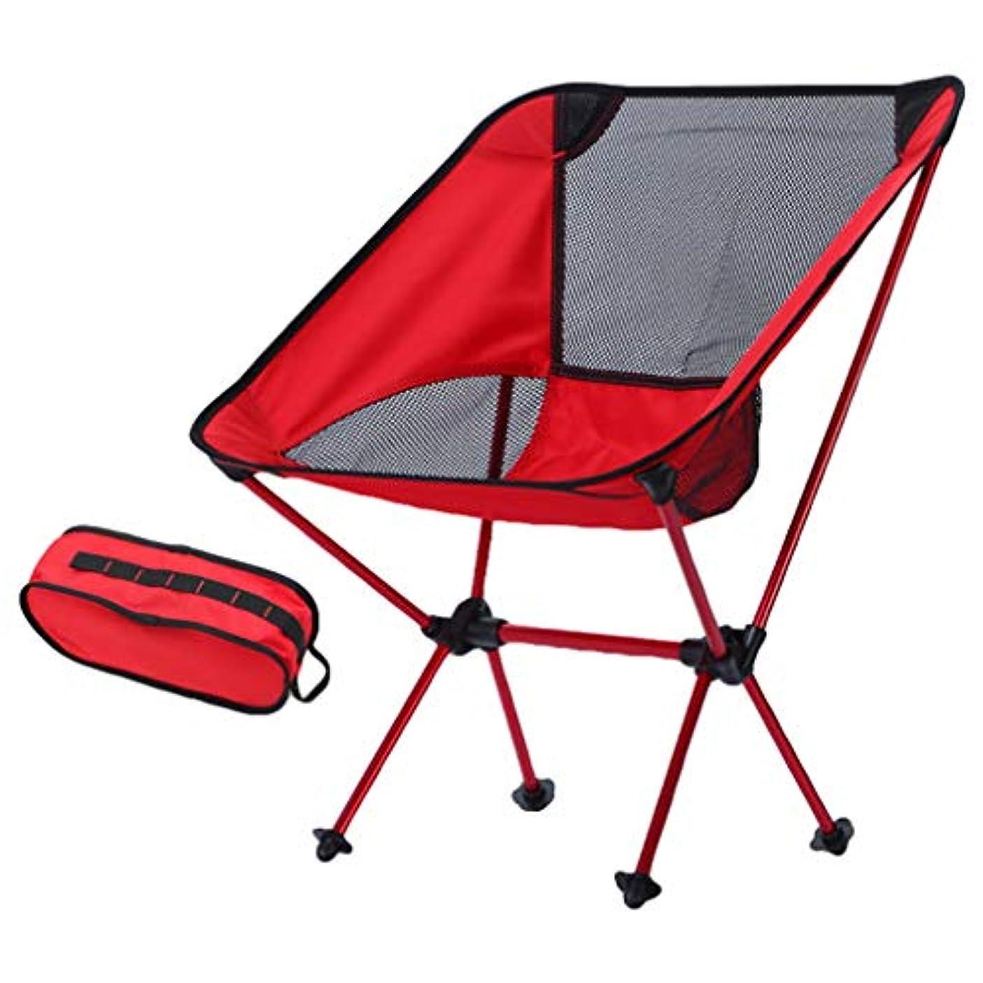 枕被る放課後Xiang Ru アウトドアチェア 椅子 折りたたみ 持ち運び 軽量 携帯便利 収納袋付き 収納バック付き キャンプ ピクニック