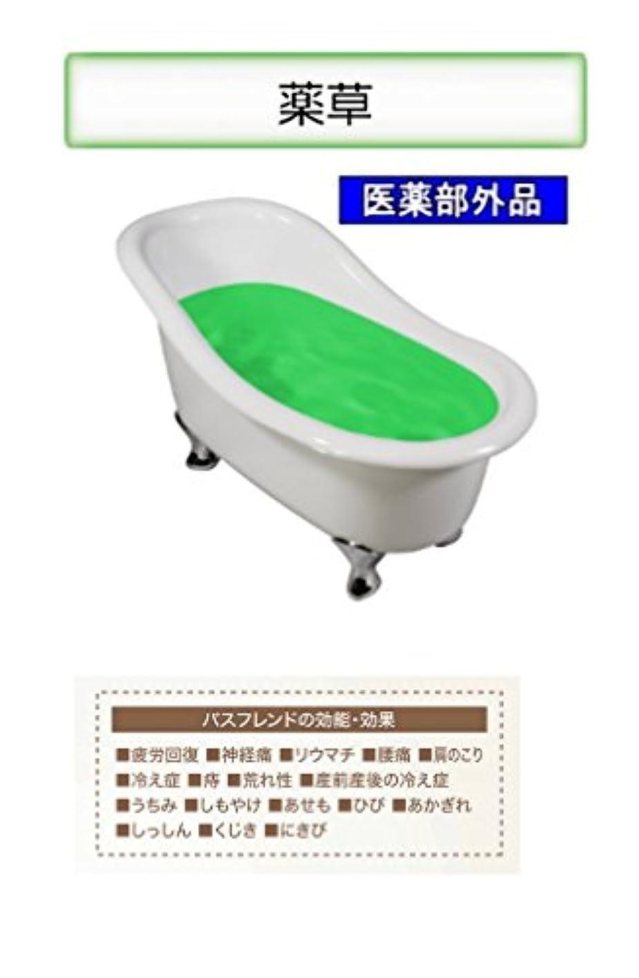 効能探検楽な薬用入浴剤 バスフレンド/伊吹正 (薬草, 17kg)