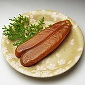 からすみ 140g【特上】 [日本三大珍味:カラスミ 唐墨] 国産鯔(ボラ)の卵使用♪