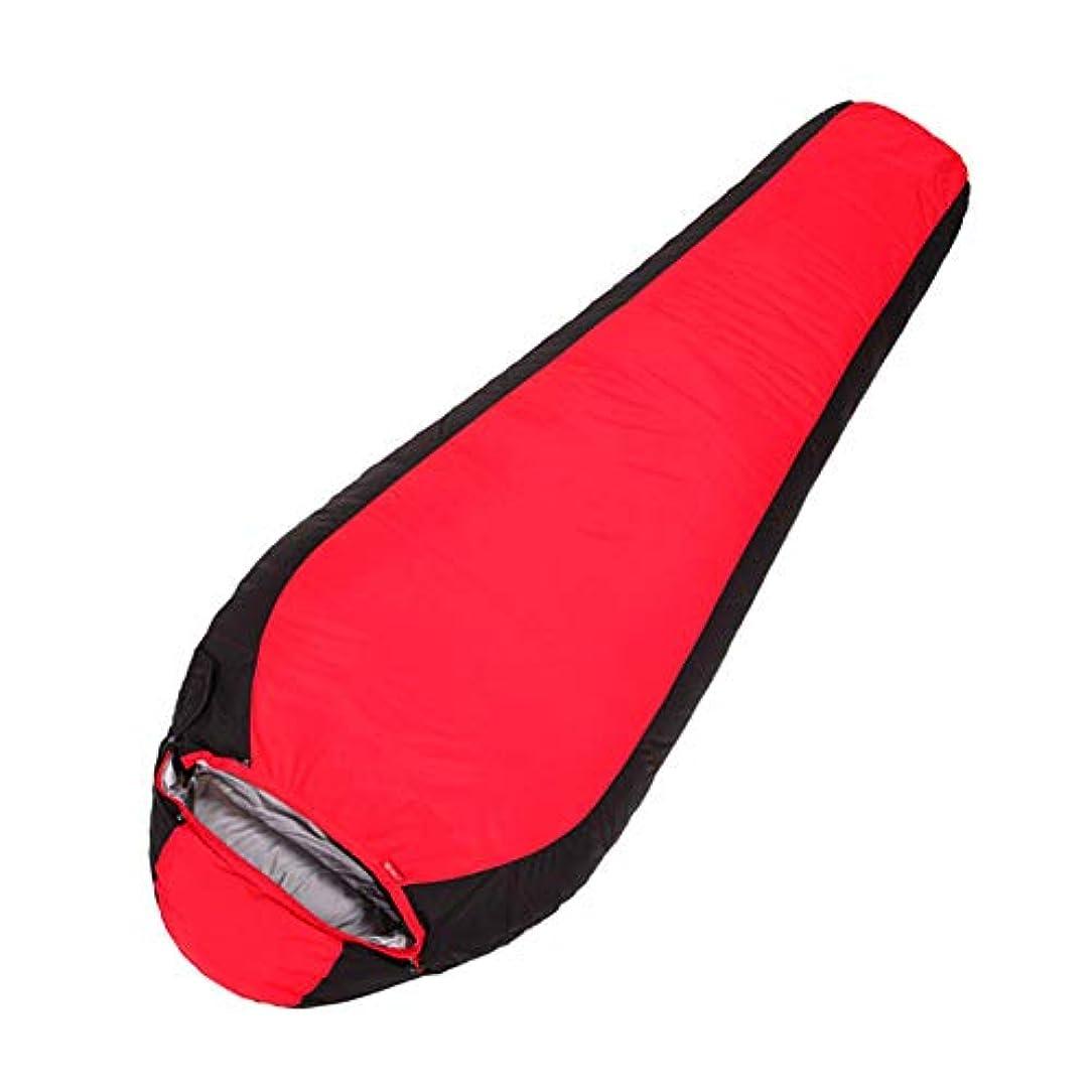 水没勝利したぬるいDurable,breathable,comfortable寝袋、ナイロンミイラ睡眠バッグ軽量暖かい快適な睡眠袋防水寒さ-天候睡眠パッドハイキングやキャンプ屋外活動,Red,215*78*55CM