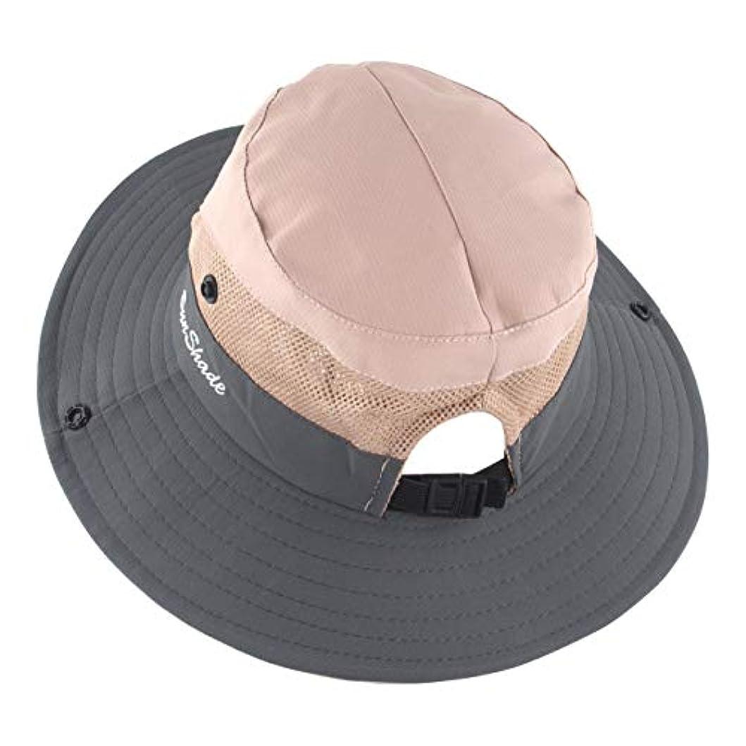ベアリングサークル本体人生を作るMuryobao レディース サマーハット 幅広つば メッシュ ポニーテール 調節可能 折りたたみ式 ブーニーフィッシング サファリ バケットキャップ ピンク