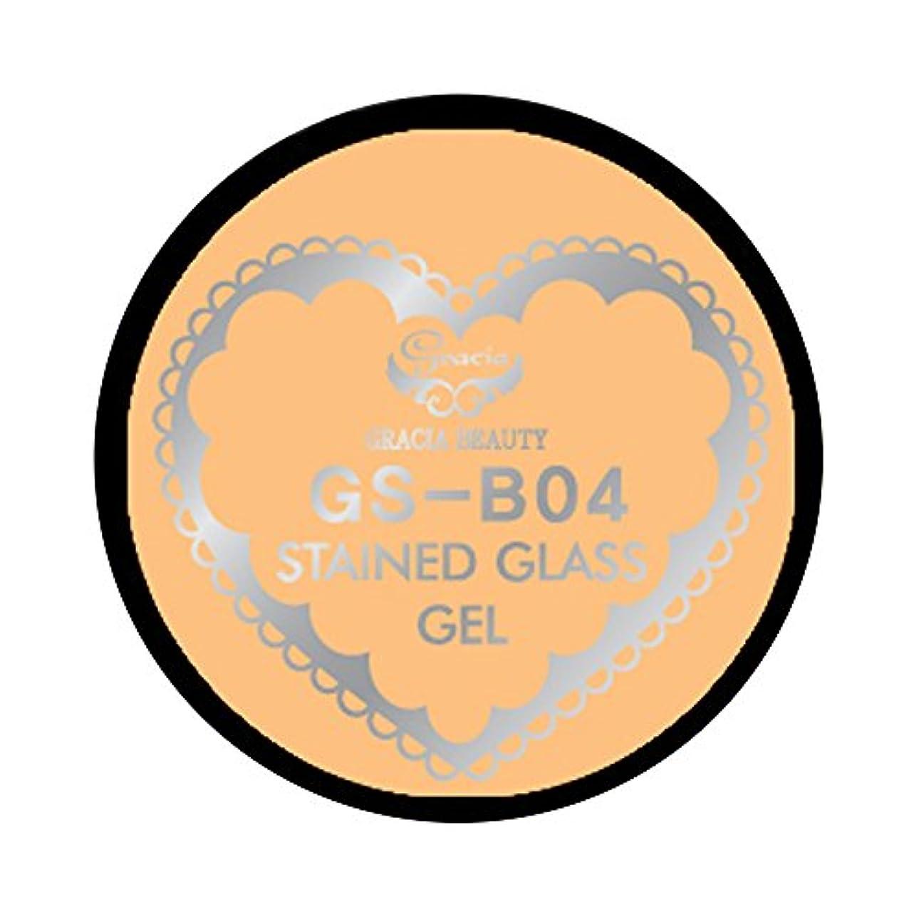 悪名高いハントロイヤリティグラシア ジェルネイル ステンドグラスジェル GSM-B04 3g  ベーシック UV/LED対応 カラージェル ソークオフジェル ガラスのような透明感