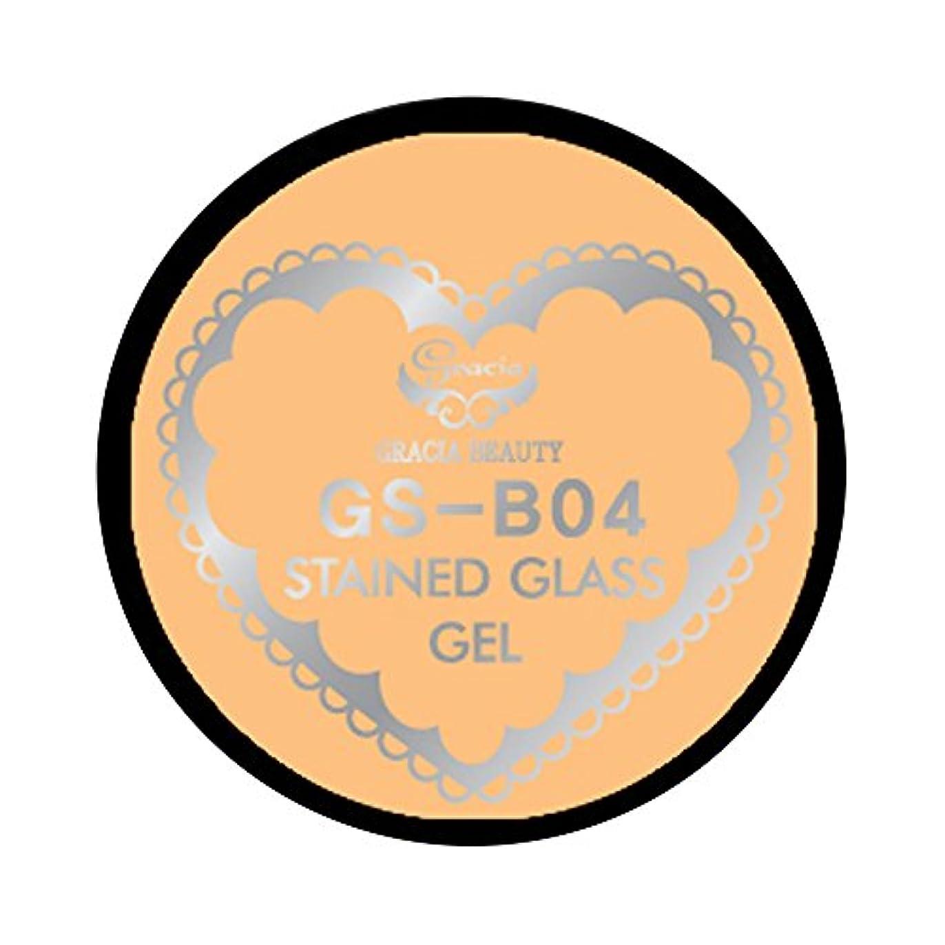 リスクどこにもナサニエル区グラシア ジェルネイル ステンドグラスジェル GSM-B04 3g  ベーシック UV/LED対応 カラージェル ソークオフジェル ガラスのような透明感