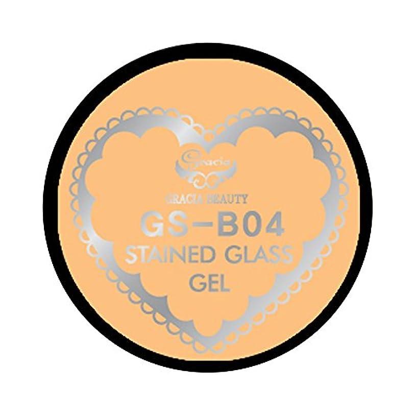 現実的聞く損傷グラシア ジェルネイル ステンドグラスジェル GSM-B04 3g  ベーシック UV/LED対応 カラージェル ソークオフジェル ガラスのような透明感