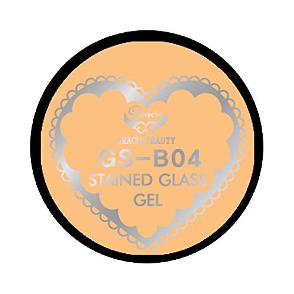 控えるほめる感染するグラシア ジェルネイル ステンドグラスジェル GSM-B04 3g  ベーシック UV/LED対応 カラージェル ソークオフジェル ガラスのような透明感