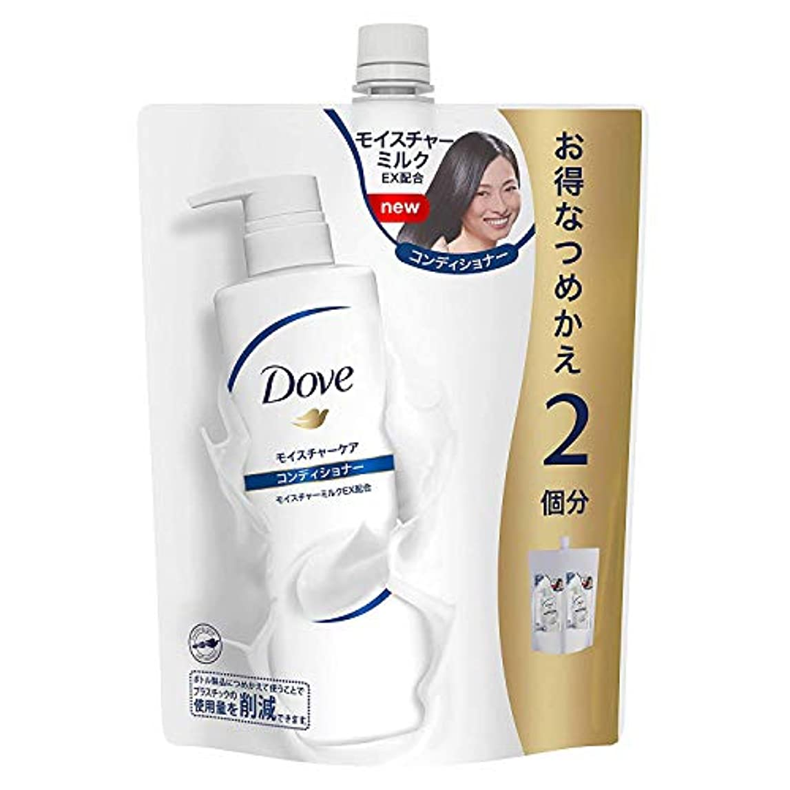 経由で病気再生的Dove ダヴ モイスチャーケア コンディショナー つめかえ用 700g 【4点セット】