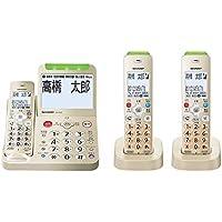 シャープ 電話機 コードレス 子機2台付き 振り込め詐欺対策機能搭載 JD-AT95CW