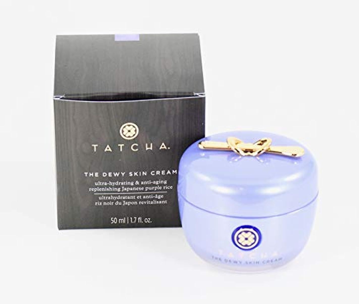 炭水化物反抗作成するTATCHA dewy skin cream タチャ ドユーイー スキン クリーム 50ml