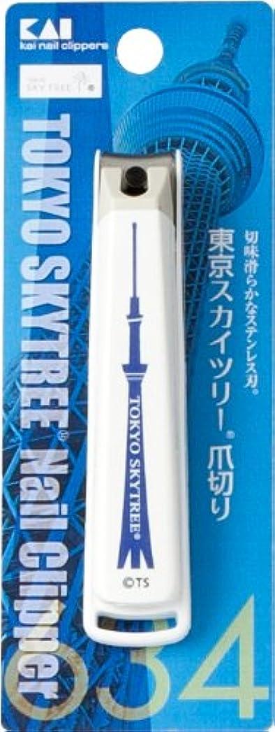 離れて背景ページ東京スカイツリー ニュースタンダードツメキリ M