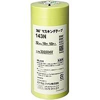 3M マスキングテープ 143N