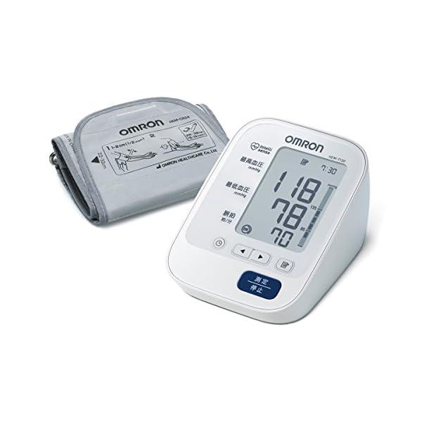 オムロン 電子血圧計 上腕式 腕帯巻きつけタイプ...の商品画像
