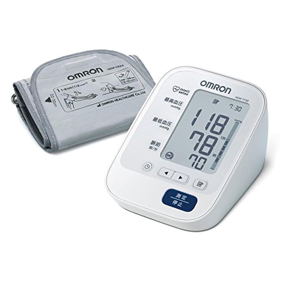 なめる本物の窒素オムロン 血圧計 上腕式 腕帯巻きつけタイプ HEM-7130