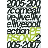 2005-2007 comealive-live!live!live! collection [DVD]