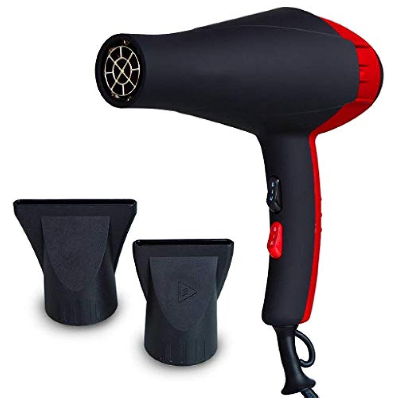 ヘアドライヤー2300ワットハイパワー赤外線イオンヘアドライヤー3ホット2スピード家庭用ポータブルヘアドライヤー