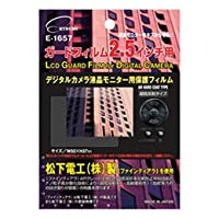 【まとめ 4セット】 エツミ プロ用ガードフィルムAR 汎用 2.5インチ用 E-1657