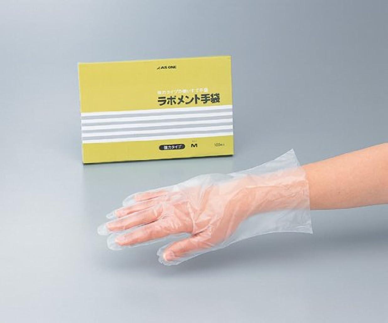 染色に対して重力アズワン6-897-02ラボメント手袋M100枚入