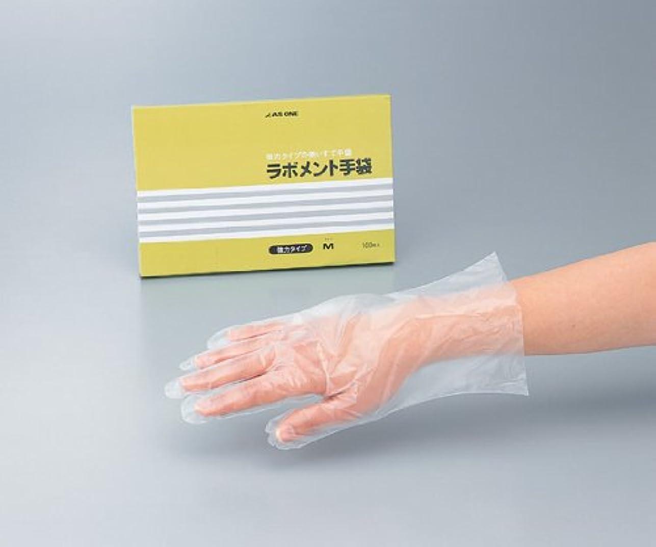 汚れた光電ファントムアズワン6-897-02ラボメント手袋M100枚入