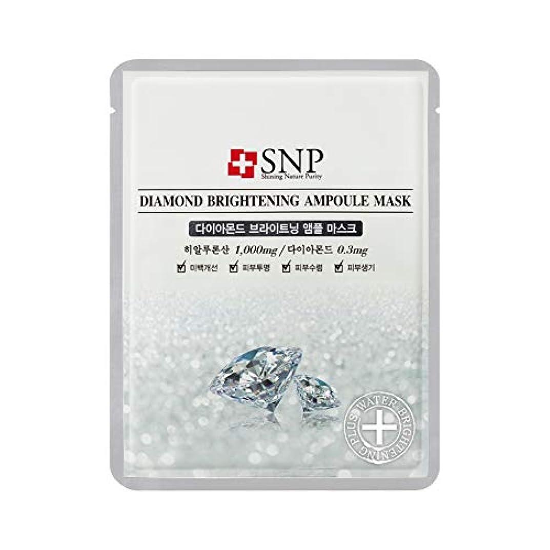 同等の縮約表示【SNP公式】 ダイヤモンドブライトニングアンプルマスク10枚セット / Diamond Brightening Ampoul Mask 25ml 韓国コスメ 韓国パック フェイスマスク マスクパック 保湿
