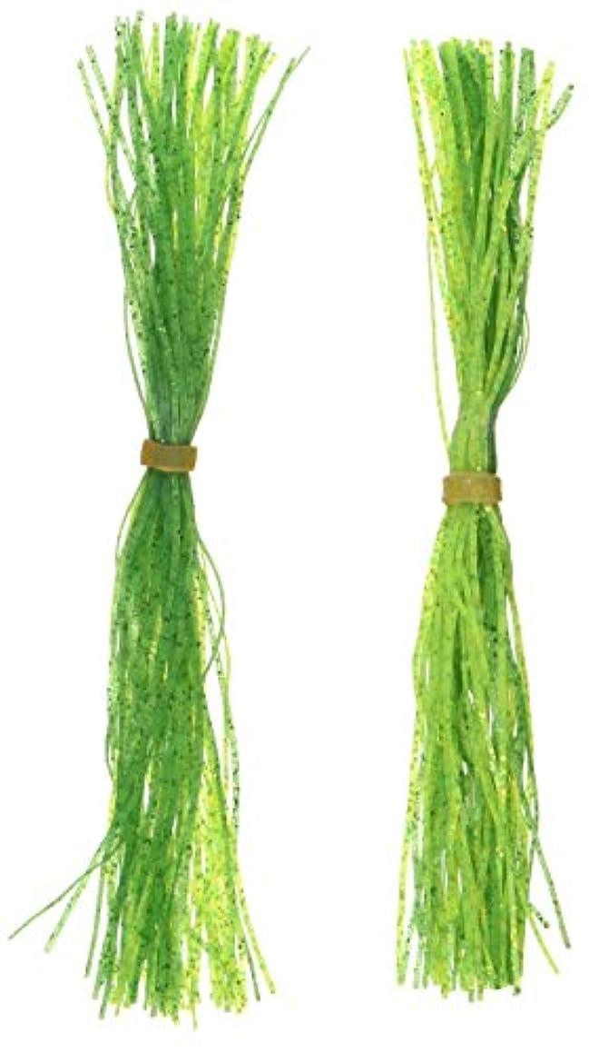 に勝るアーサーコナンドイル処方スミス(SMITH LTD) シリコンラバースカート (2pc) LCE