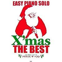 ピアノソロ やさしく弾けるピアノソロ クリスマスザベスト (やさしく弾けるピアノ・ソロ)