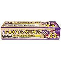 ミヨシ NEC  SP-FA430汎用インクリボン 33m 3本入り FXC33N-3