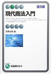 ケースブック会計学入門 (ライブ...