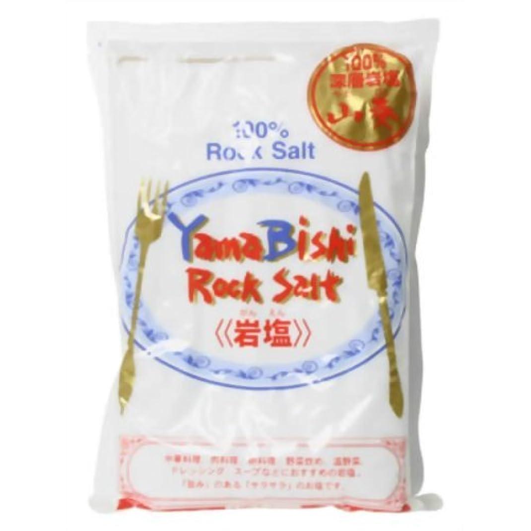 スペクトラムセンチメンタル製造業中国四川省産岩塩 山菱岩塩 1kg