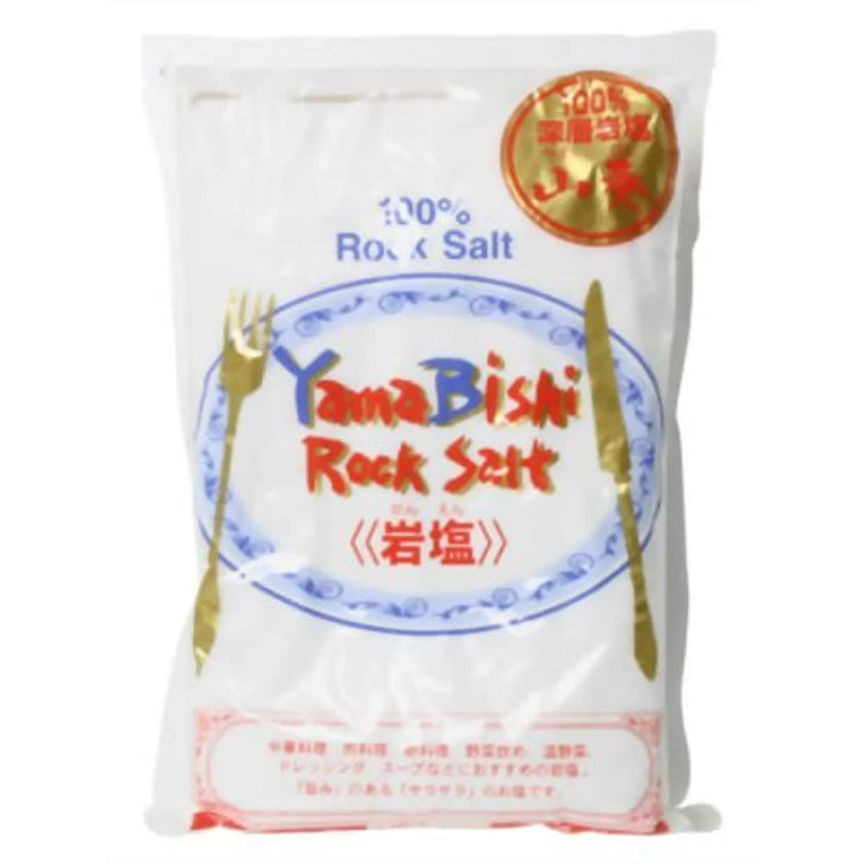 シンポジウムマーチャンダイザーハンディ中国四川省産岩塩 山菱岩塩 1kg