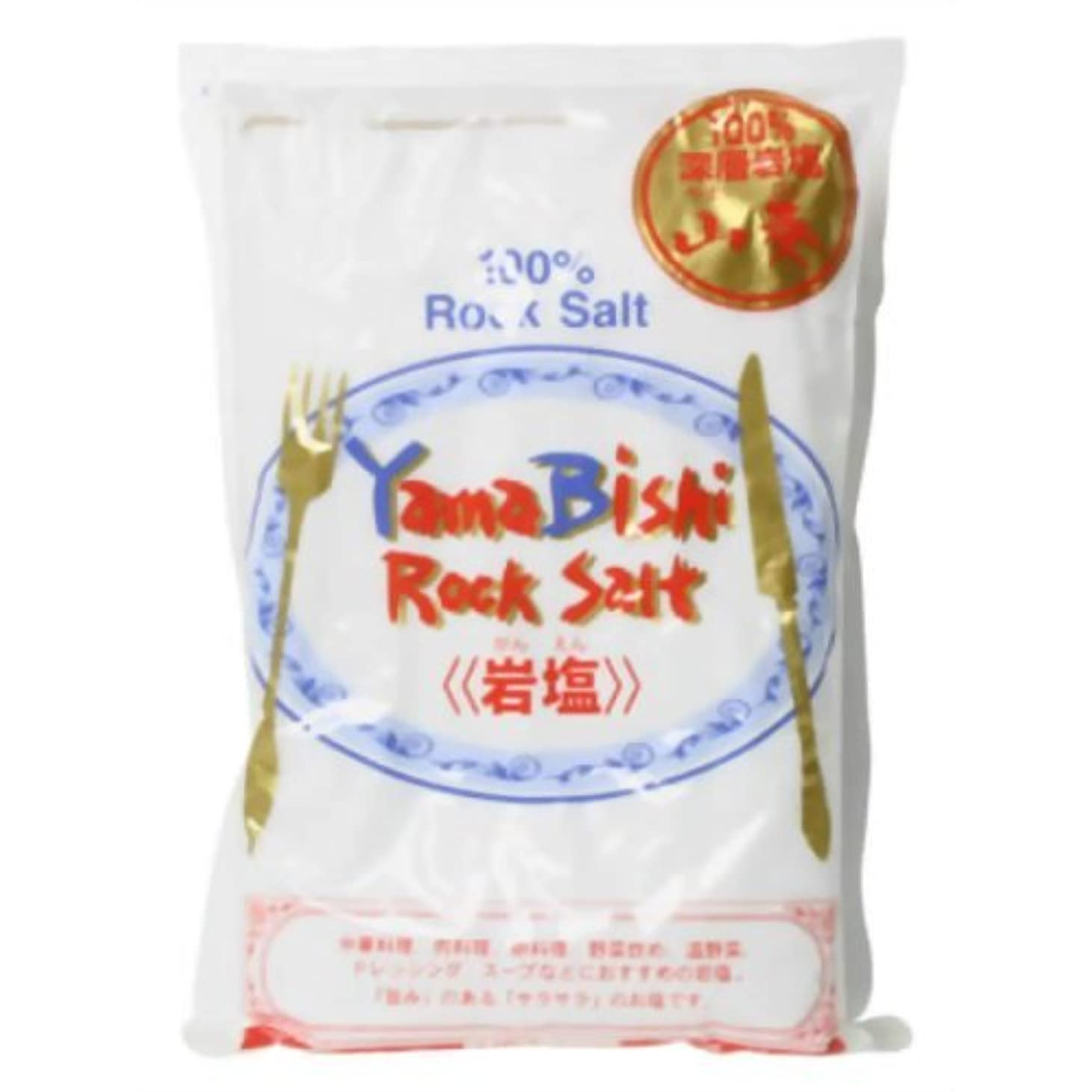 連隊やむを得ない国勢調査中国四川省産岩塩 山菱岩塩 1kg