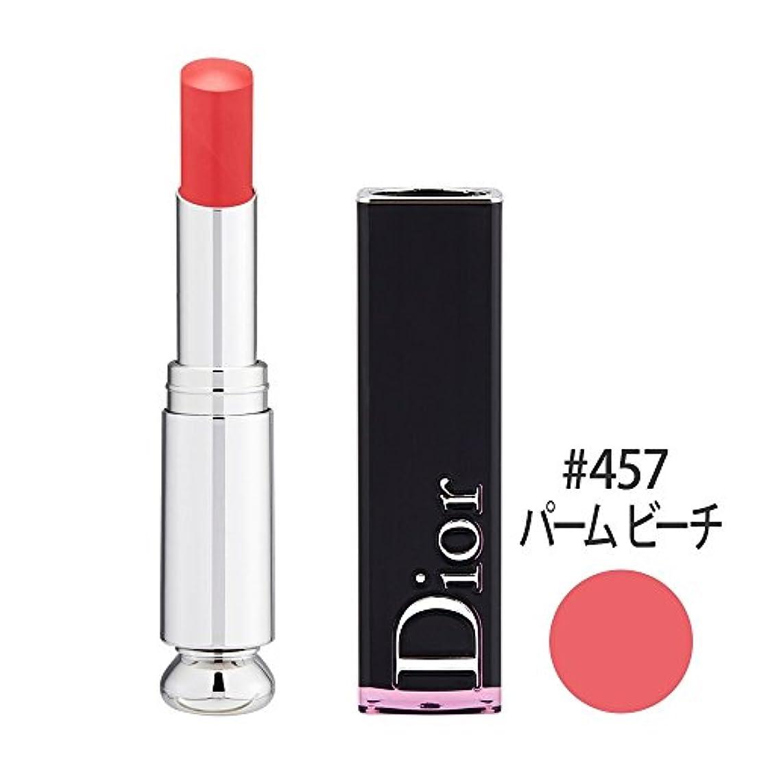 半径ベックスハードウェアディオール(Dior) アディクト ラッカー スティック #457(パーム ビーチ) [並行輸入品]