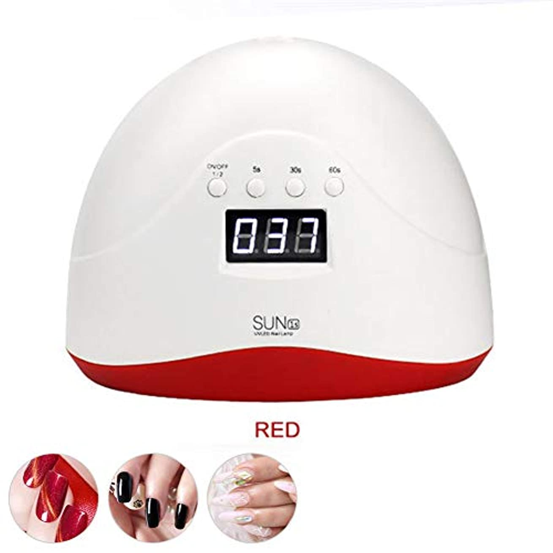 赤ちゃん削除するプラス48WネイルドライヤーUV LEDランプLCDディスプレイ24 LED高速乾燥ランプ硬化ジェルポリッシュ自動検知ネイルマニキュアツール,赤