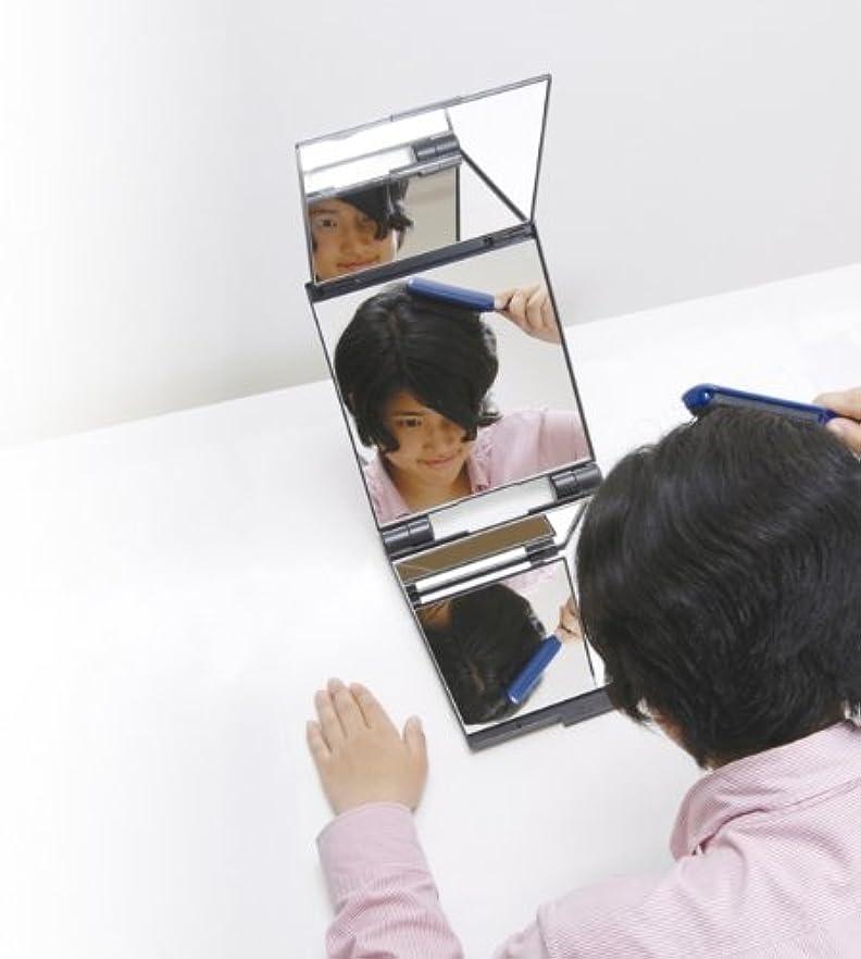 素敵な仲介者スクラブキュービックミラー 立体三面鏡
