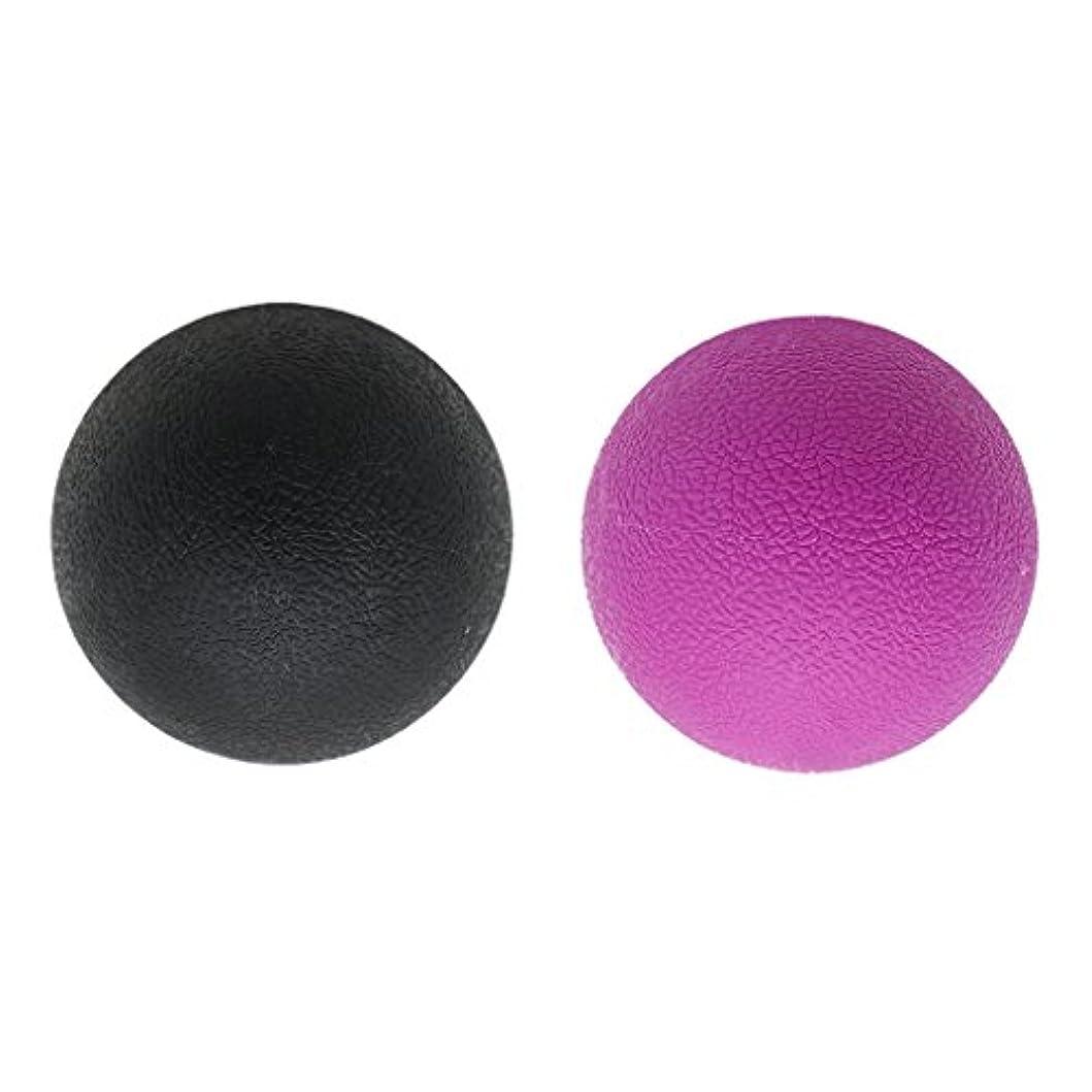 エクスタシー投獄柔和2個 マッサージボール ラクロスボール トリガ ポイントマッサージ 弾性TPE 多色選べる - ブラックパープル