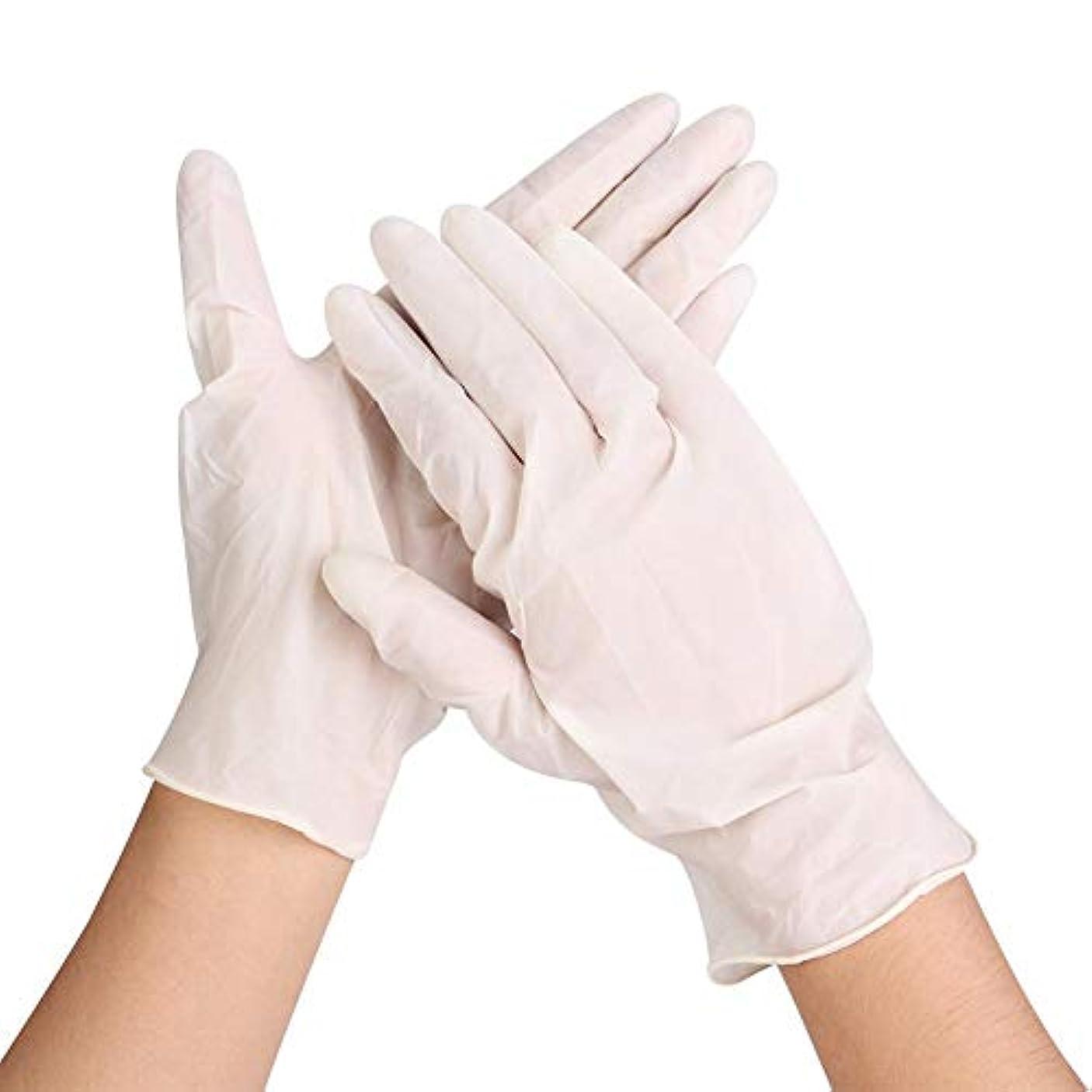 マイルド会計気候の山ラテックス手袋、食器洗い、キッチン、作業用、ガーデン手袋用の使い捨て伸縮性耐久性手袋50個