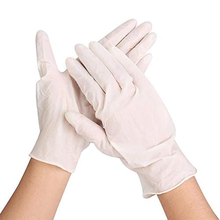 オン好む妨げるラテックス手袋、食器洗い、キッチン、作業用、ガーデン手袋用の使い捨て伸縮性耐久性手袋50個, 50個使い捨て手袋ラテックス皿洗い/キッチン/仕事/ゴム/庭の手袋