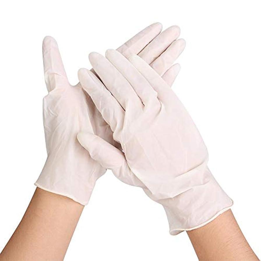 ハックファイナンスファイルラテックス手袋、食器洗い、キッチン、作業用、ガーデン手袋用の使い捨て伸縮性耐久性手袋50個, 50個使い捨て手袋ラテックス皿洗い/キッチン/仕事/ゴム/庭の手袋