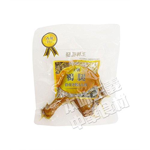 友盛冷凍香辣鴨腿(辛口骨付き鴨腿・中華料理人気商品・特色料理・調理簡単