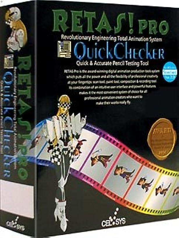 吐き出す乳白復活するQuickChecker Standard Ver.2.0 Windows 日本語版