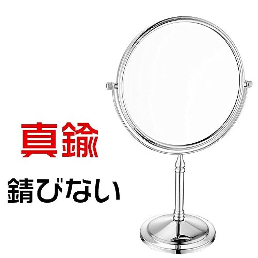 然とした機構ステープル(イニシエ・ウルウ)GURUN 化粧鏡 スタンドミラー 卓上 女優ミラー 拡大 5倍 卓上 メイク鏡 1年間保証 真鍮 6インチ シルバー 円形 両面 1年間保証 JP2202-6*5