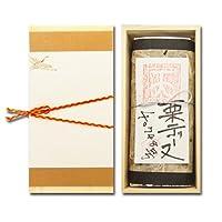 栗菓子専門店 足立音衛門 栗のテリーヌ「天」 1本 木箱入りギフト 紙袋付き