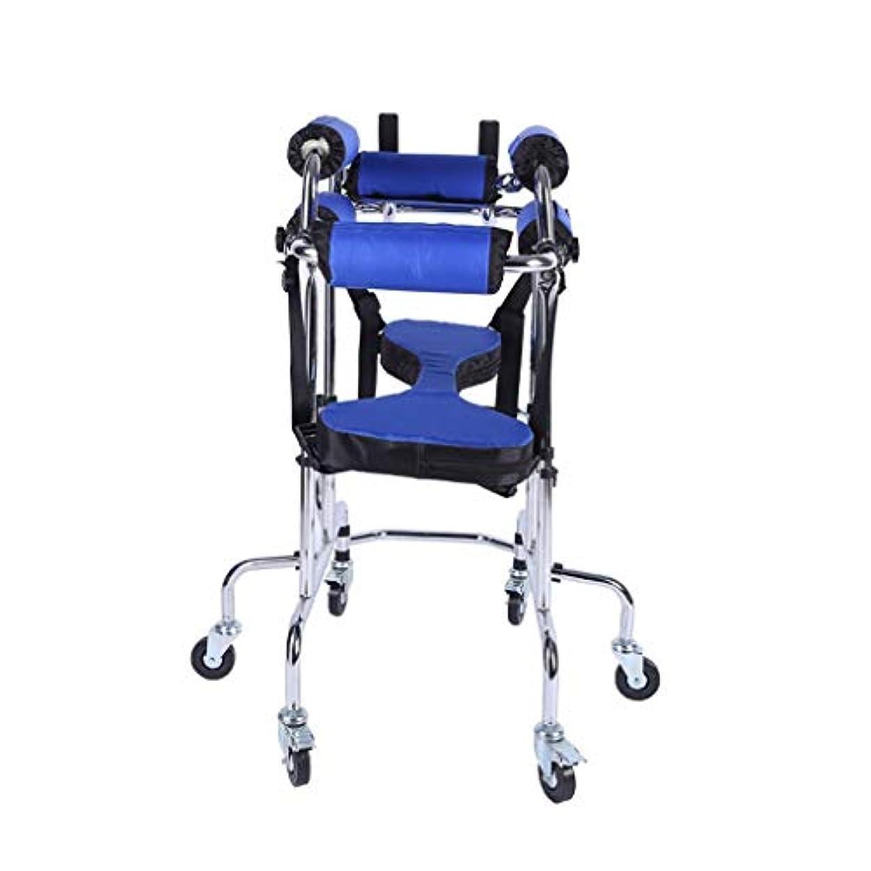 アーティキュレーション医療の平らなチャイルドウォーカー/下肢トレーニングおよびリハビリ機器/リハビリ機器/スタンディングウォークスタンド/ウォークエイド/ウォーカー/スタンドフレーム付きシートホイール