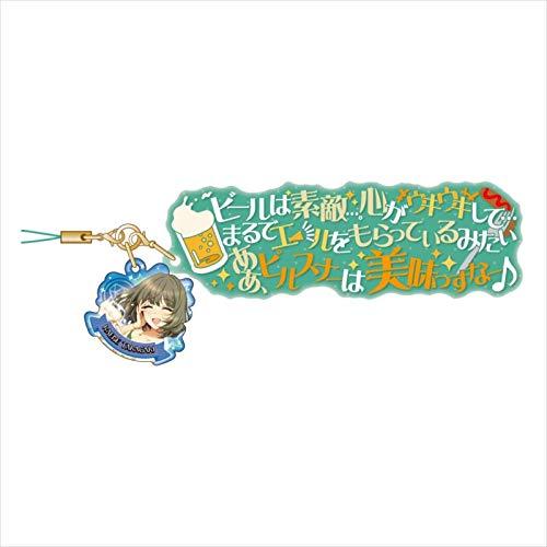 アイドルマスター シンデレラガールズ 高垣楓 セリフストラップ