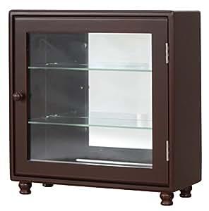 コレクションケース ダークブラウン 【飾る収納/ガラス棚/背面鏡張り/棚板2枚/コンパクト】