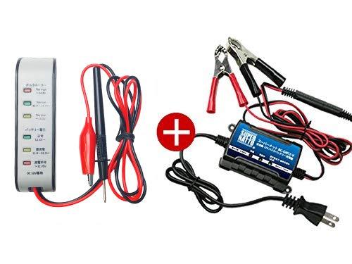 スーパーナット充電器 (充電器+電圧チェッカー)